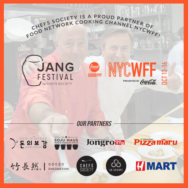 nycwff-2016-jang-festival-banner-chefs-society-popup