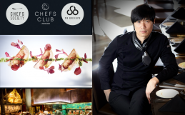 Chef Hyun Seok Choi at Chefs Club