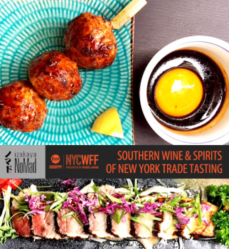 2015 Southern Wine & Spirits of New York Trade Tasting